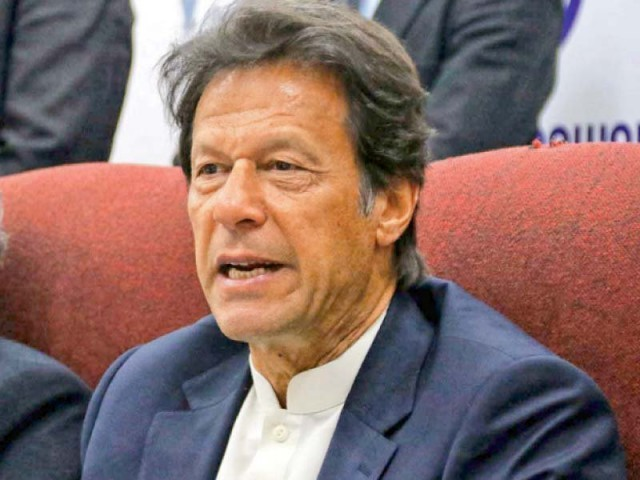 SC asks Imran Khan to explain 'gift' from ex-wife Jemima