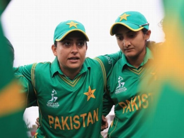 End of reign: Sana axed as Pakistan's ODI captain