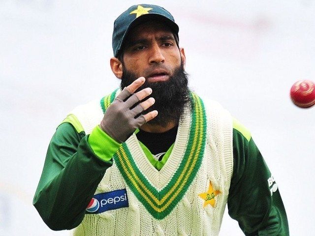 Imam-ul-Haq, nephew of Inzamam, earns Pakistan ODI call