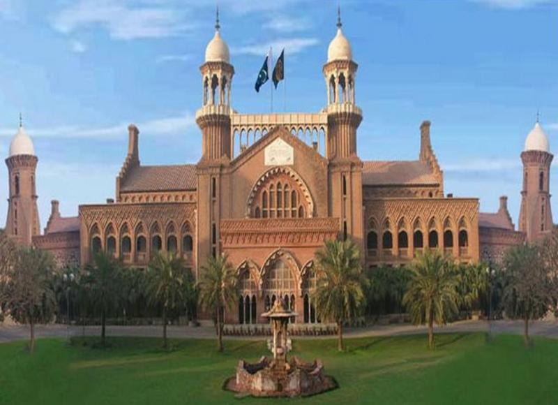 The Lahore High Court. PHOTO: EXPRESS