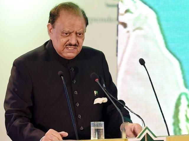 President Mamnoon Hussain. PHOTO: File