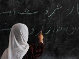 female-girl-education-school-afp-2-2-2-3-2-2