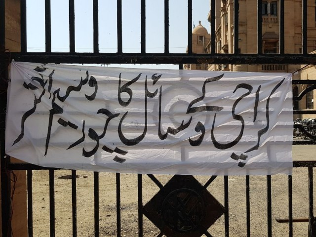 Banners in favour of Vohra, against Waseem Akhtar outside KMC
