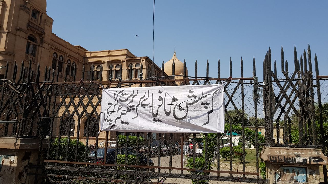 Banners put up at KMC criticising Mayor Wasim Akhtar