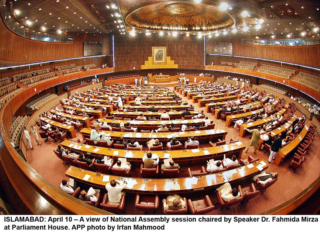 Govt to again move delimitations bill in NA today