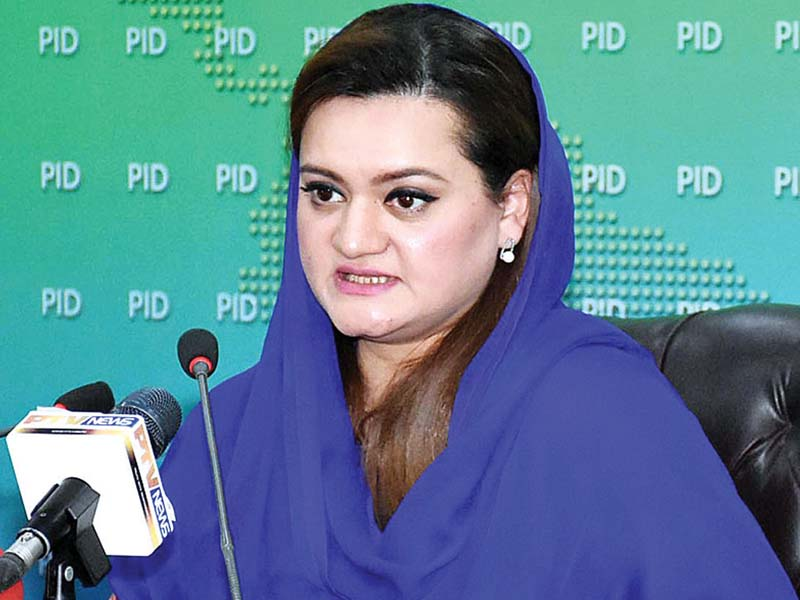 marriyum-aurangzeb-1024-copy-2-2-2-2-2-3-3-2-2-3-3-2-3-3-2-3-2-3