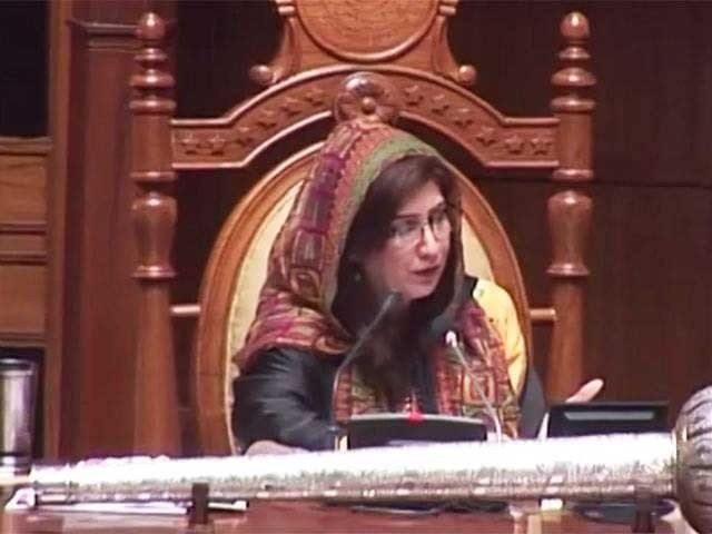 Image result for Opposition parties to bring no-confidence motion against Shehla Raza