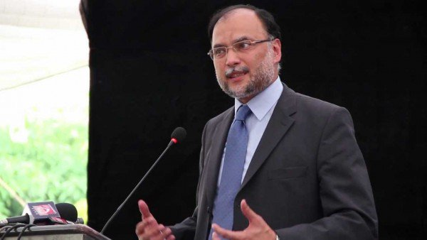 Interior Minister Ahsan Iqbal. PHOTO: APP