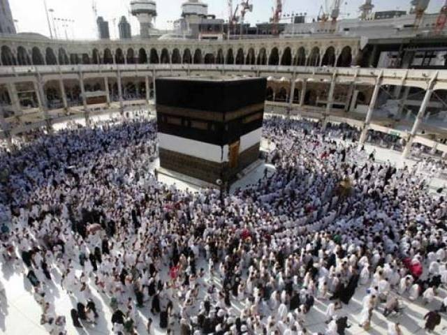 The Holy Kabah. PHOTO: REUTERS