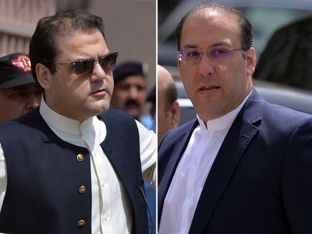 Hearing of NAB references against former PM Nawaz, family adjourns till Wednesday