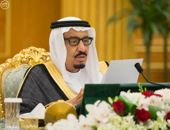 saudi-king-salman-delivers-a-brief-statement-as-saudi-arabias-cabinet-agrees-to-implement-a-broad-reform-plan-known-as-vision-2030-in-riyadh-2-2-2-2