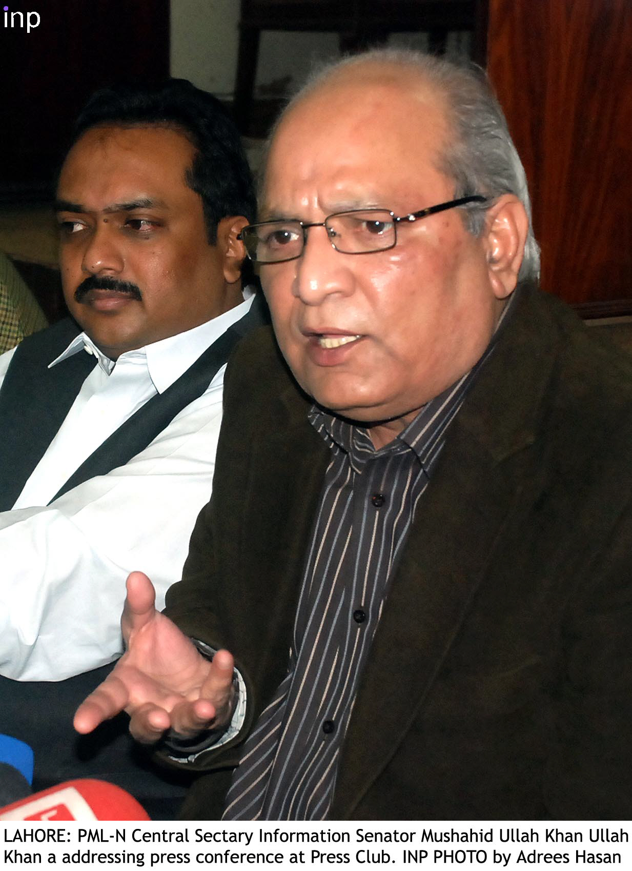 Mushahidullah Khan. PHOTO: FILE