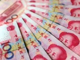 Finance ministry and SBP opposed Chinese demand to allow use of RMB. PHOTO: FILE