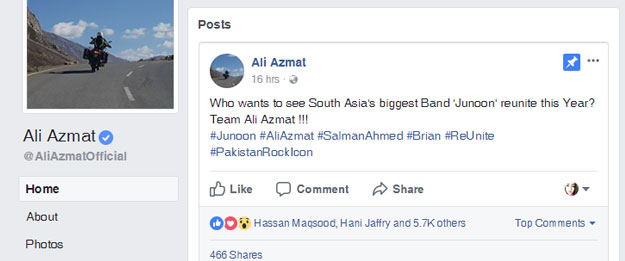 SCREENGRAB/ALI AZMAT FACEBOOK