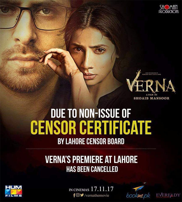 Mahira Khan's 'Verna' awaits its fate