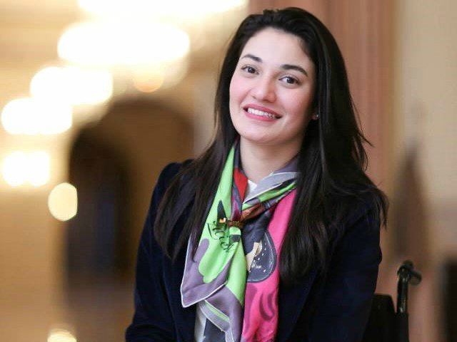 Muniba Mazari. PHOTO: FILE