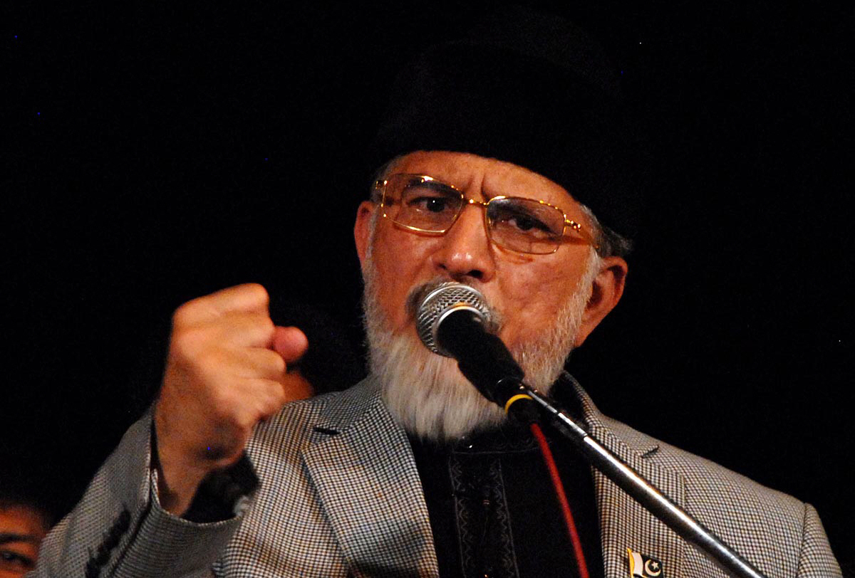 Tahirul Qadri urges PAT workers to remain ready for protest