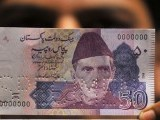 SBP governor says movement in exchange rate is in response to current account deficit challenge. PHOTO: AFP
