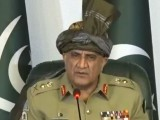 army-chief-fata