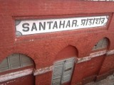 Santahar Railway Station. PHOTO COURTESY: PlacesMap.net