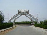quaid-i-azam_university_entrance-3-2-2-2-2-2-2