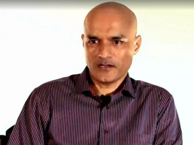 Kulbhushan Jadhav. SCREEN GRAB