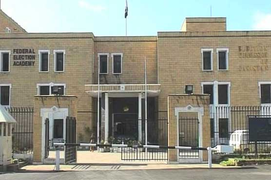 election-commission-of-pakistan-4-2-2-2-3-2-3-2-2-2-3-2