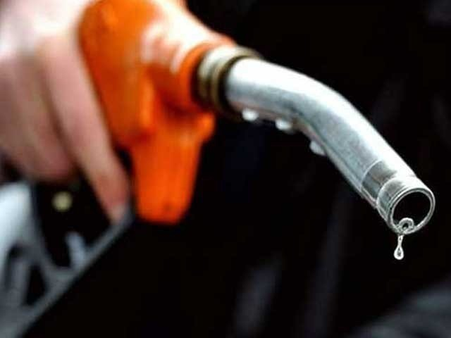Govt hikes petroleum products prices on new year eve