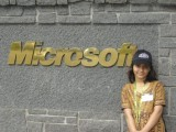 Arfa Karim's achievements and contributions to IT sector of the country are unforgettable  PHOTO: ONLINE/FILE