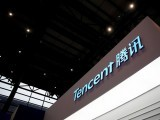 a-sign-of-tencent-is-seen-during-the-fourth-world-internet-conference-in-wuzhen-2