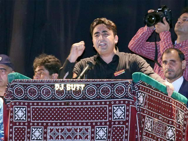 Judges doing everything but justice: Bilawal