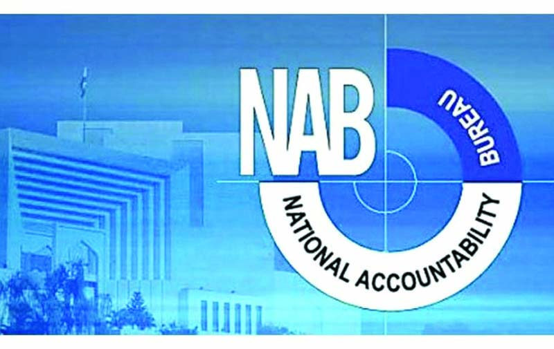 NAB asked to probe Quetta utility chief