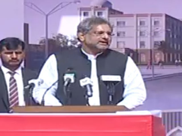 PM Abbasi inaugurates first international Gwadar expo. PHOTO: SCREEN GRAB