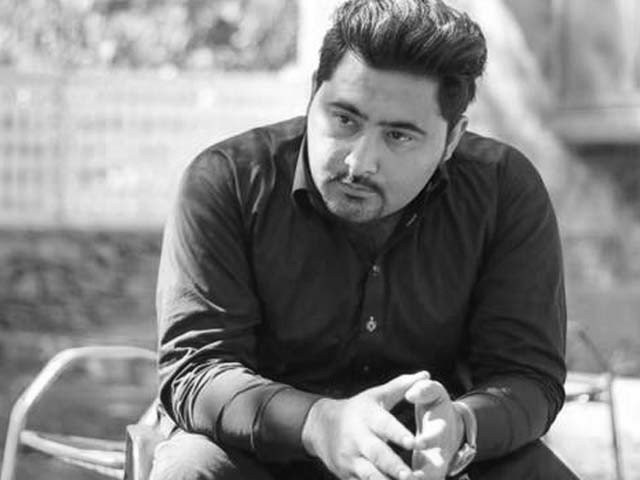 A lament for Mashal Khan.