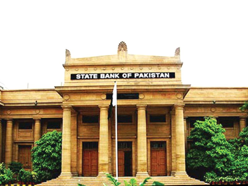 State Bank of Pakistan ,PHOTO: FILE