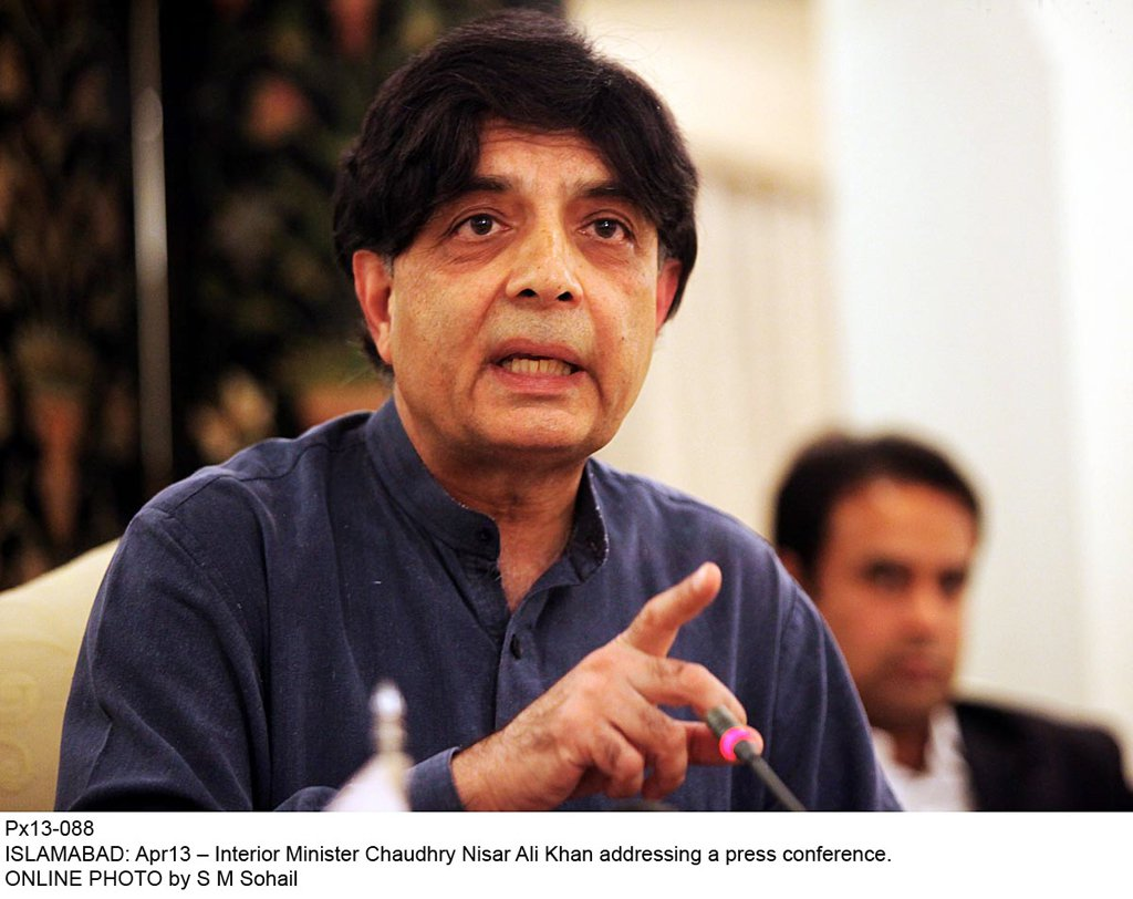 Chaudhry Nisar refuses to work under Maryam Nawaz