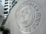 the-international-monetary-fund-logo-is-seen-inside-its-headquarters-at-the-end-of-the-imfworld-bank-annual-meetings-in-washington