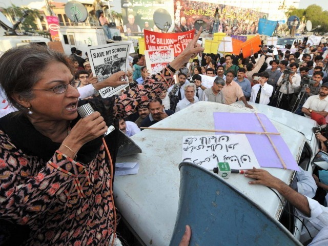 Asma Jahangir. PHOTO: AFP