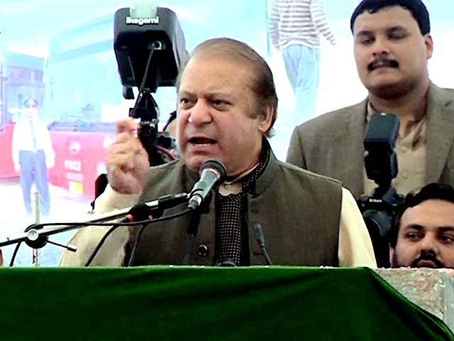 I'll never disappoint the nation, says Nawaz Sharif