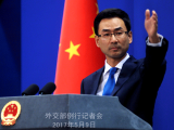 china-fo-spokesperson-640x480