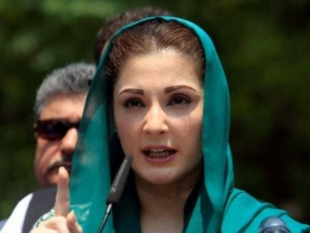 Avenfield properties case: Nawaz, Maryam and Safdar reach NAB court