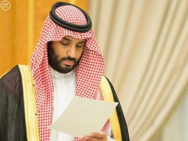 Saudi Arabia overhauls military top brass