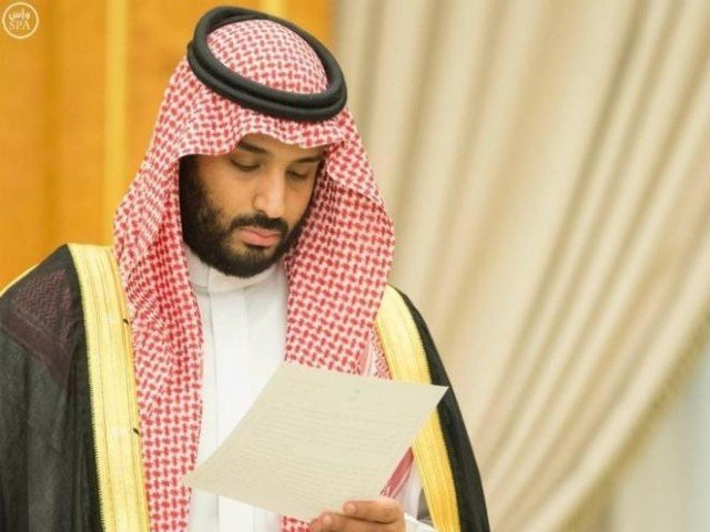 Saudi Arabia revamps military