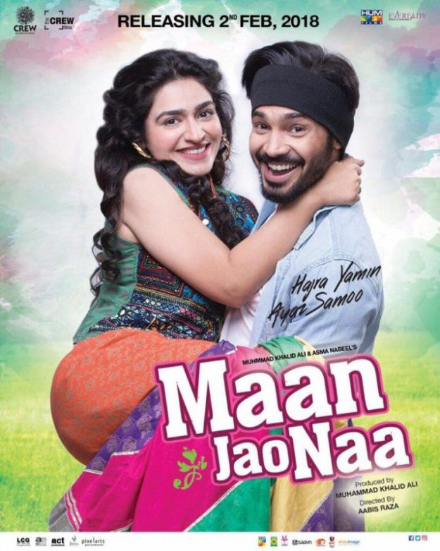 Maan Jao Na New HD Movie 2018 Download
