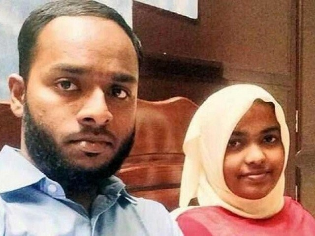 Hadiya, Shafin leave for Kerala
