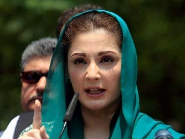 PML-N leader Maryam Nawaz. PHOTO: EXPRESS/FILE