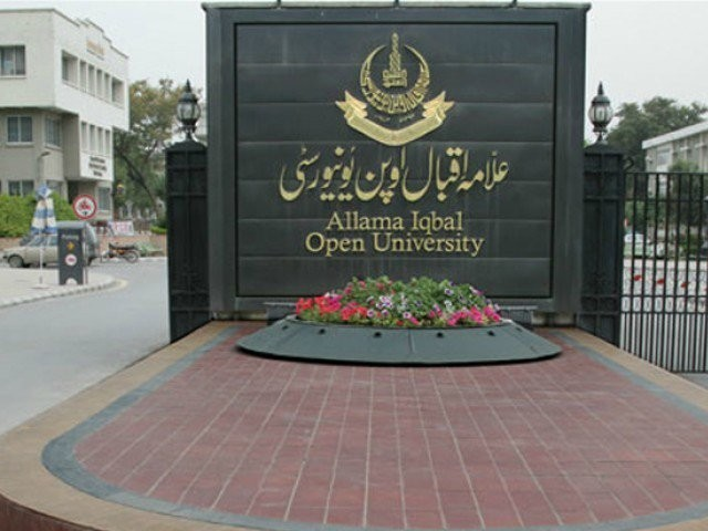 Allama Iqbal Open University. PHOTO: EXPRESS
