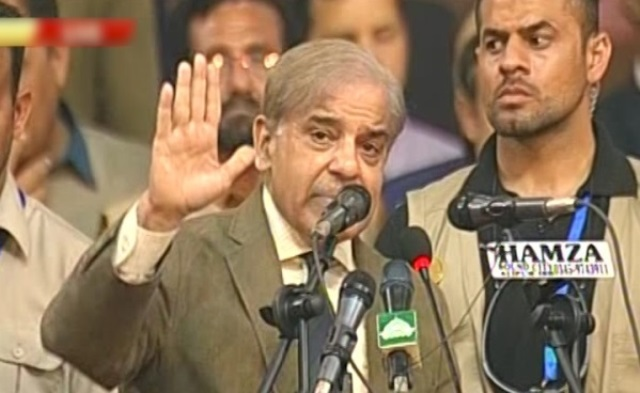 Shehbaz Sharif. SCREENGRAB