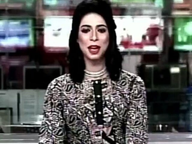 Pakistan makes history with transgender newsreader