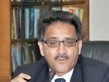 uob-vc-dr-javed-iqbal-main
